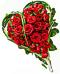 valentin-srdce